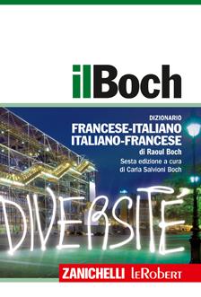 Dizionario della Lingua Francese, lettera D, il Francese compatto Zanichelli.